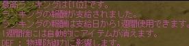TWCI_2014_6_30_8_39_6.jpg