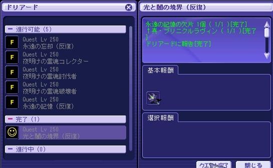 TWCI_2014_9_8_1_3_6.jpg