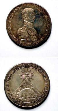 ボリバルのポトシ入城を記念した1825年の銀メダル・ポトシ造幣所が製造したコインやメダルで最も出来栄えの良い傑作