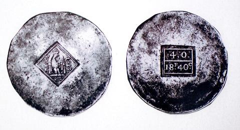 ツァラ 18フラン40サンティーム銀貨 1813年