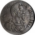 イタリアスクド銀貨アレッサンドロファルネーゼ