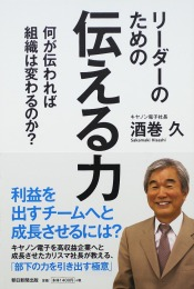 leader_origin[1]
