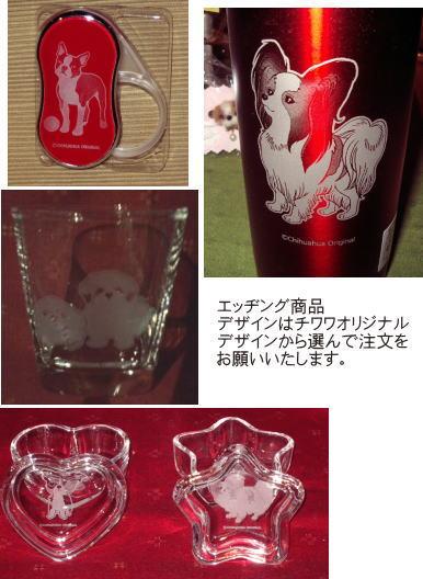 20140508商品