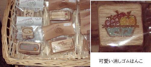 201405商品