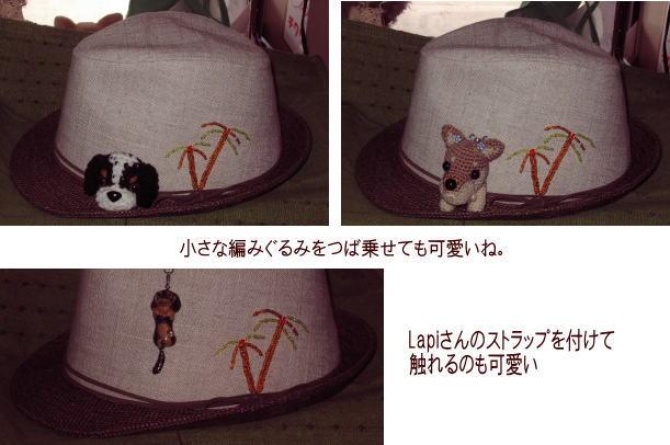 帽子とアクセサリー