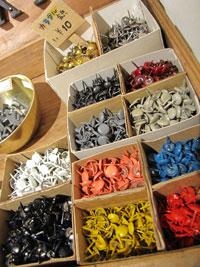 古道具 パーツ DIY リメイク 手作り 鋲