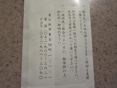 いただきもの (5)