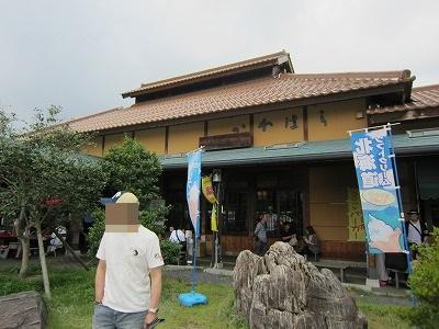 道の駅かわはら (3)