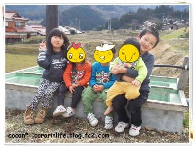 20140223_131501.jpg