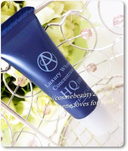 アンプルール 美白化粧品