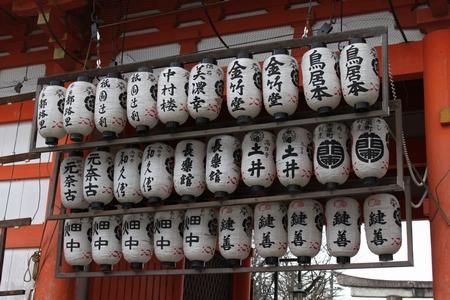 yasaka1402_07.jpg