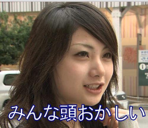 karigazo.jpg