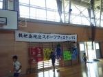 DSC_0013_20140616145218600.jpg