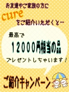 201406301638493c5.jpg