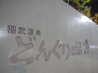 DSCN0961 (377x283)