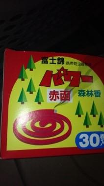 虫取り線香 (377x212)