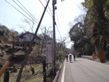 032第二目的地、大福山へのアタック開始