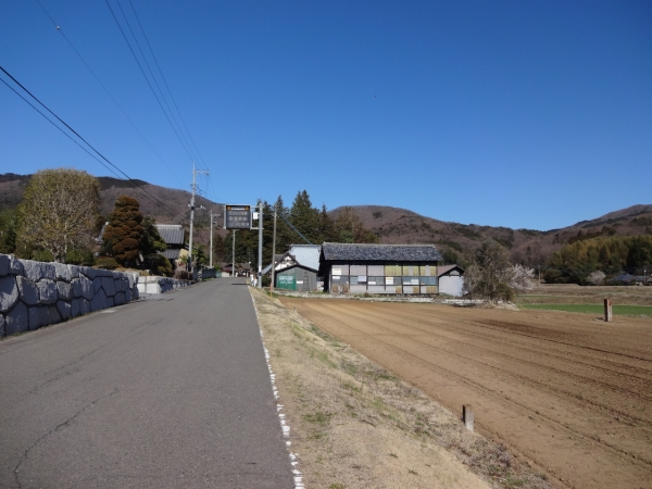 033この先栃木との境の手前で脚が完全売り切れ、帰りを考えると??