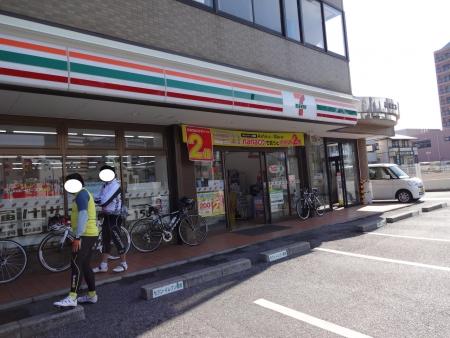 015セブン鎌取駅前店