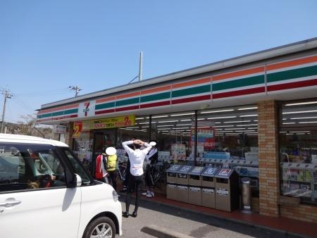 018セブン上総大多喜バイパス店