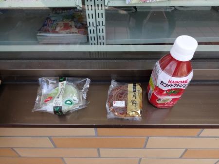 019トマトジュース、月餅、抹茶あん大福