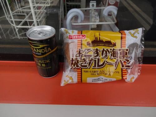 013イトーパン?の横須賀海軍焼きカレーパン、缶コーヒー