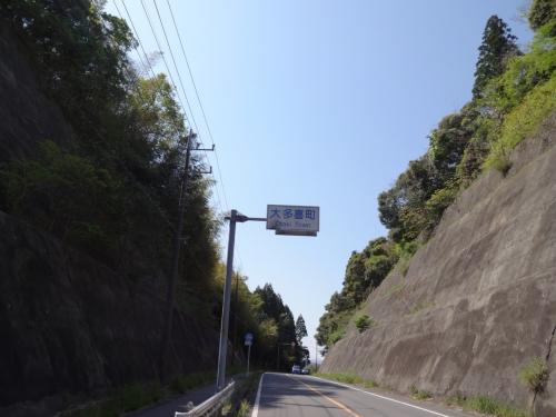 017大多喜町に入ります