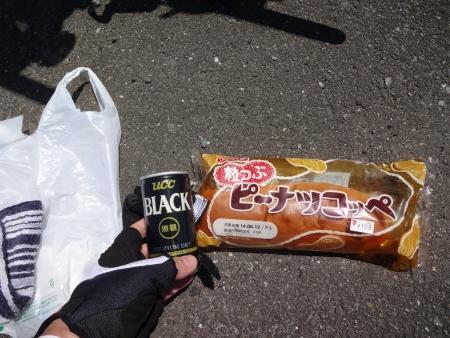 024ピーナツコッペパンを補給