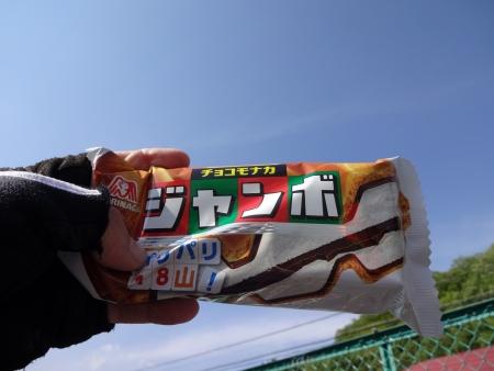 036チョコモナカジャンボ