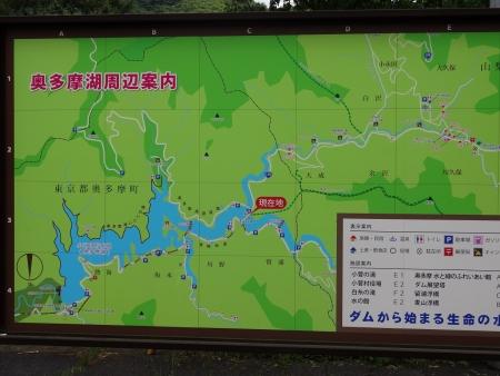 024この地図を見て悩んだ挙句、奥多摩周遊道路に向かいます、そうです山登りです