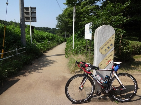 015そして約10㌔走って、花島橋に、ここから先はオフロード