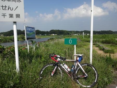 020ここから印旛沼CRです