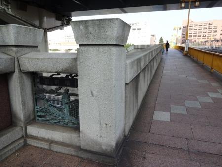 008隅田川に架かる蔵前橋に到着