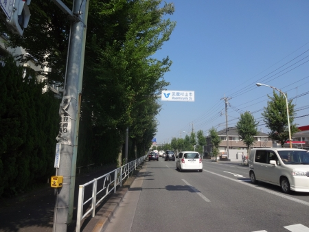 029武蔵村山市