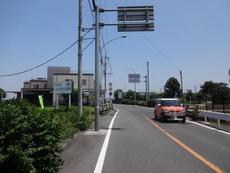 041埼玉県に入ります、入間市ですね