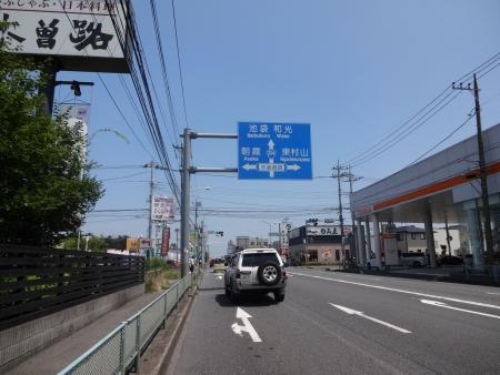 046そしてR246を和光市方面へ