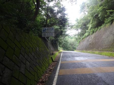 036栃木県に入ります、この縞々