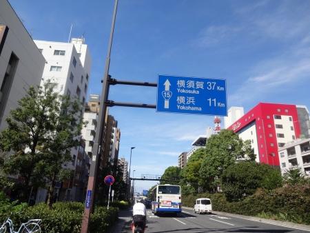 027横浜まで11キロ