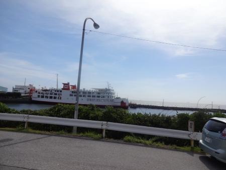 053乗ってきた船、金谷丸、14時15分出発