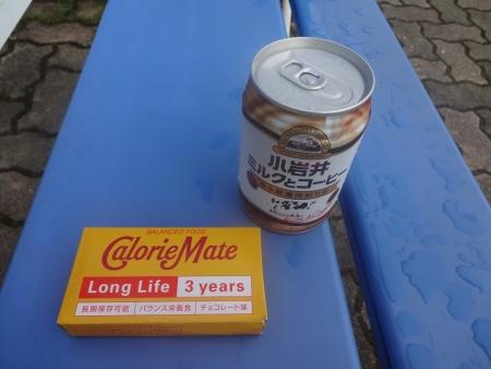 015小岩井ミルクとコーヒー&3年ものカロリーメイト