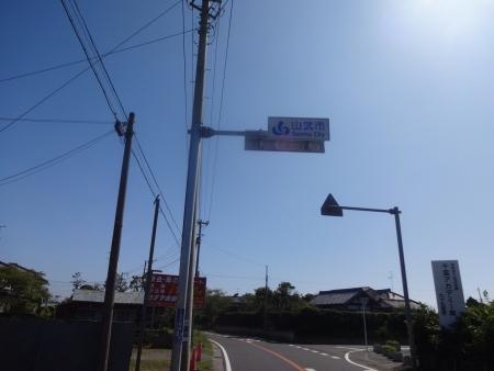 022_k30で山武市にイン