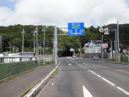 028猿尾トンネル