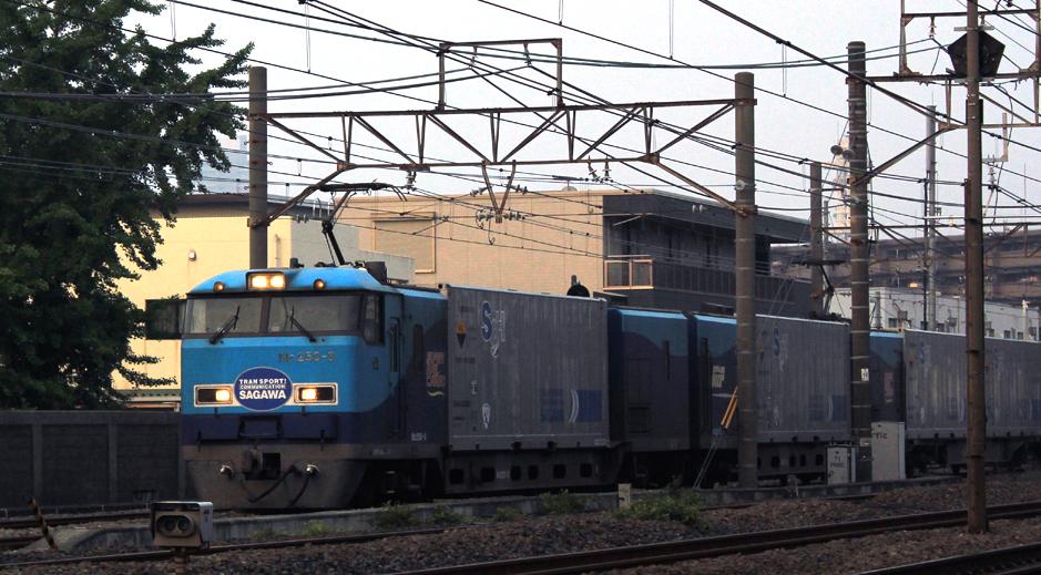 14-06-04-sagawa.jpg