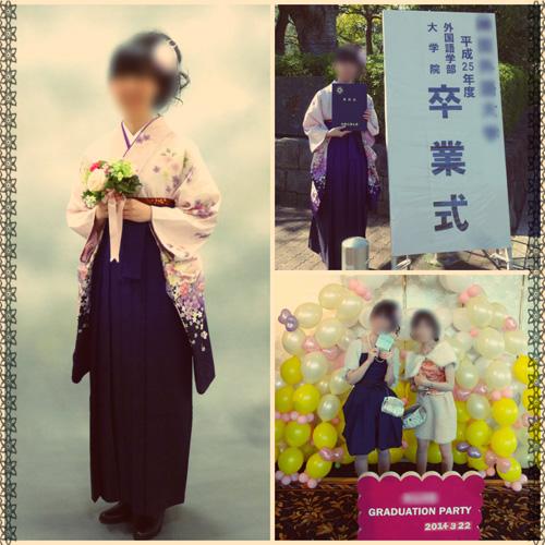 collage_20140325175435710.jpg