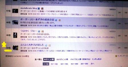 CIMG5198.jpg