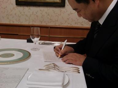 婚姻届承認捺印