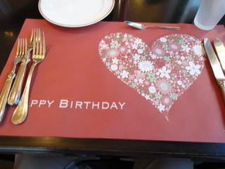 誕生日おめでとう2014