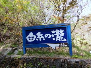 24 滝-001