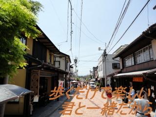 24 旧軽井沢-002