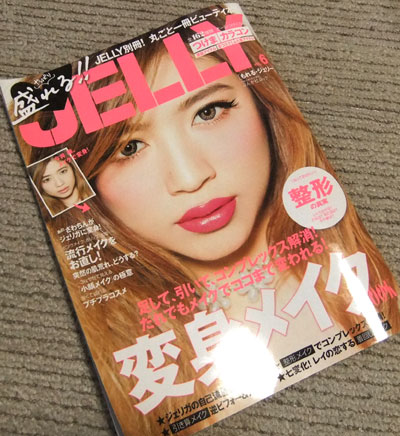 2014_0410ブログ用未0032